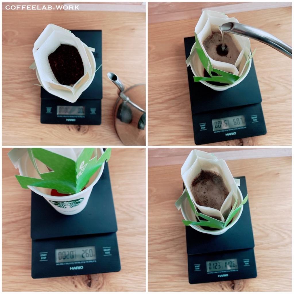 f:id:mrespresso:20201207180856j:image