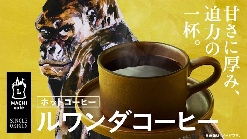 f:id:mrespresso:20201221194941j:image