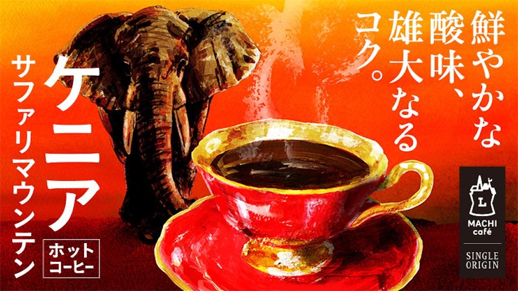 f:id:mrespresso:20201221195050j:image