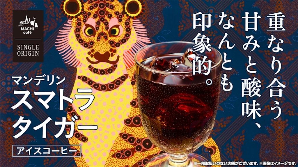 f:id:mrespresso:20201221195120j:image