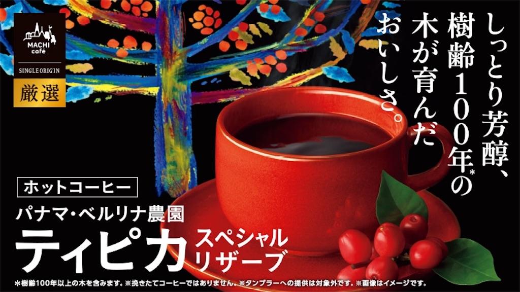 f:id:mrespresso:20201221195234j:image