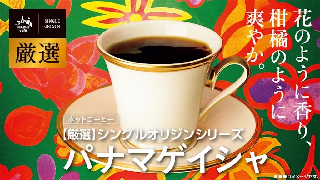 f:id:mrespresso:20201221195848j:image