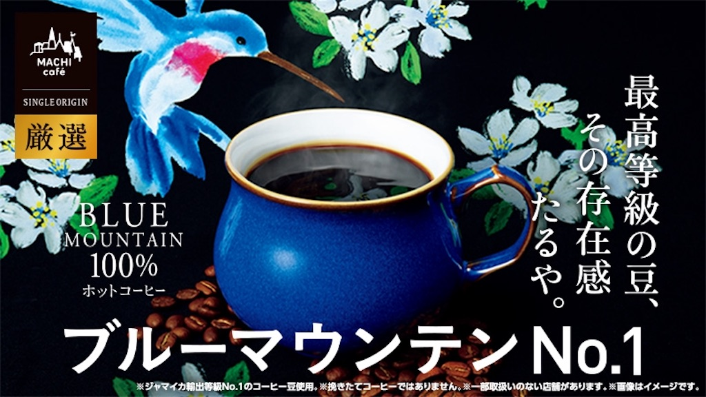 f:id:mrespresso:20201221195938j:image