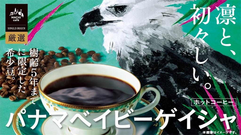 f:id:mrespresso:20201221200131j:image