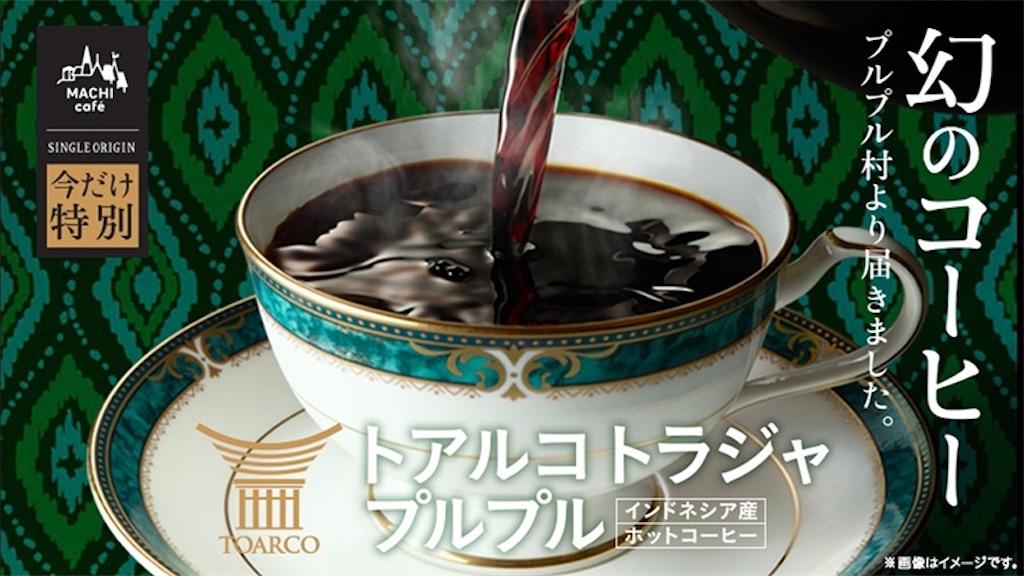 f:id:mrespresso:20201221200202j:image