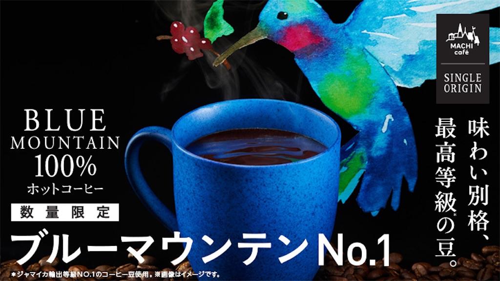 f:id:mrespresso:20201221200250j:image