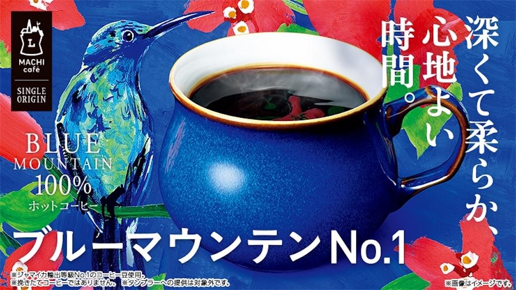 f:id:mrespresso:20201221210949j:image