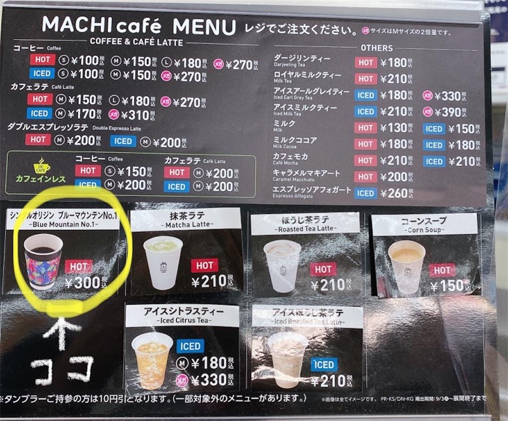 f:id:mrespresso:20201221234442j:image