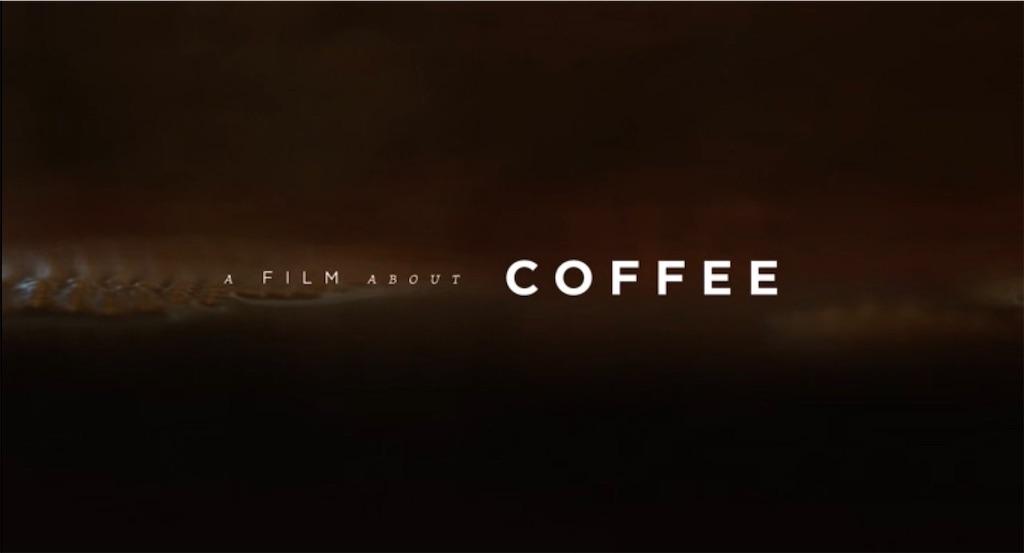 f:id:mrespresso:20210101212926j:image