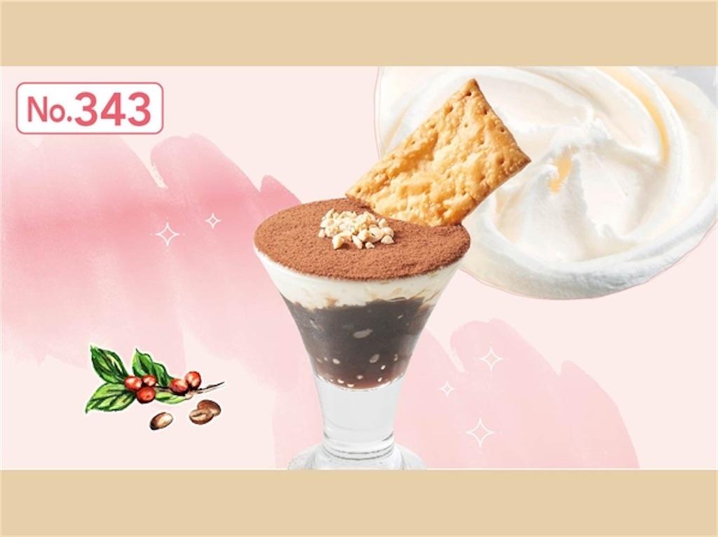 f:id:mrespresso:20210102164408j:image