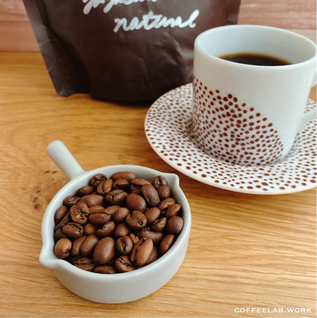 f:id:mrespresso:20210116221527j:image