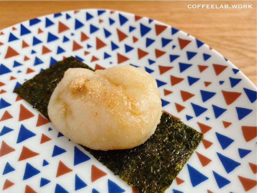 家事ヤロウ 平野レミレシピ 明太バター餅