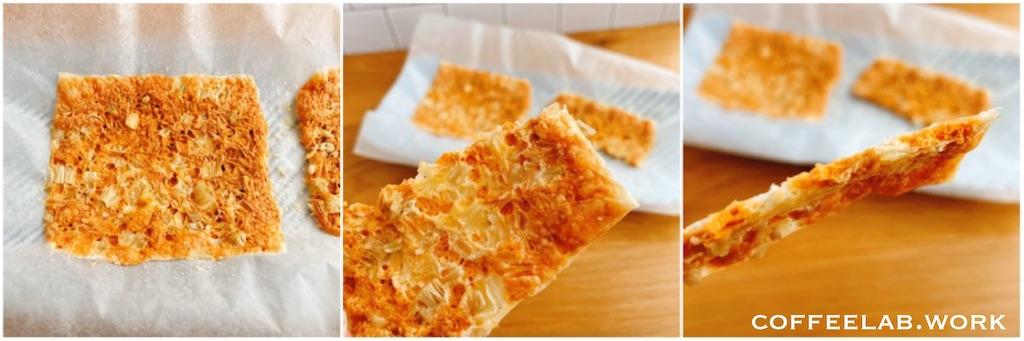 家事ヤロウ えのきチーズせんべい