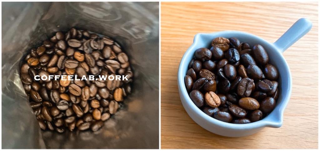 f:id:mrespresso:20210221215406j:image