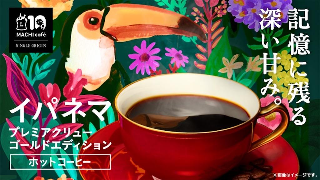 f:id:mrespresso:20210222180745j:image