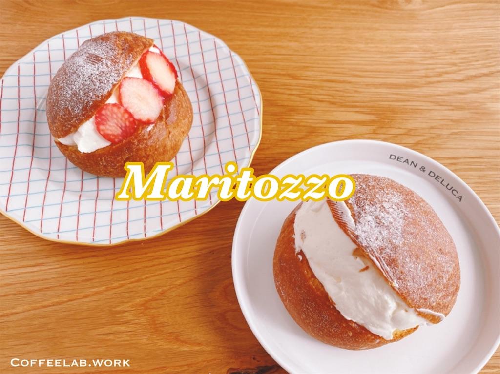 f:id:mrespresso:20210304213653j:image