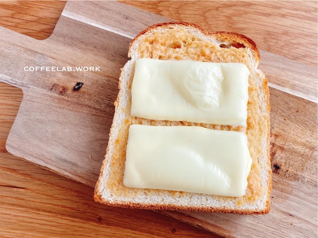 家事ヤロウ とろとろチーズトースト