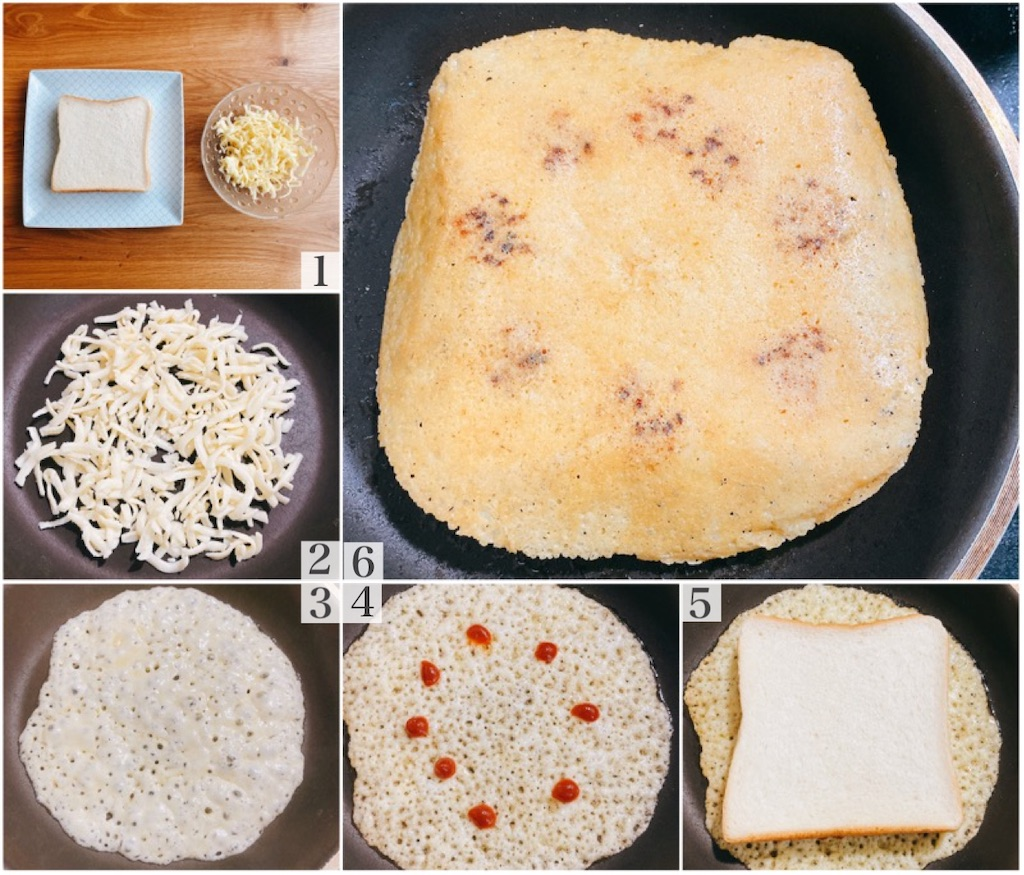家事ヤロウ 悪魔のカリカリピザトースト 作り方