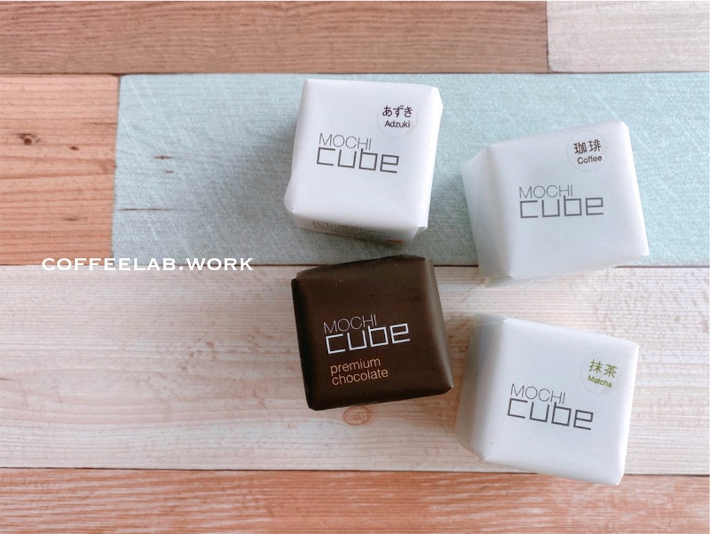 宝月堂 モチキューブ MOCHI cube