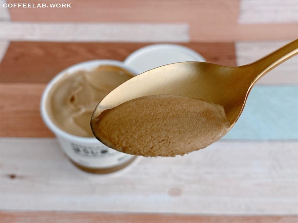 f:id:mrespresso:20210504233930j:image