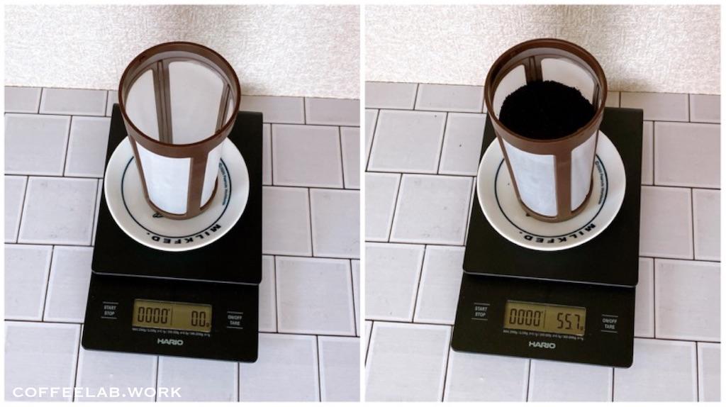 f:id:mrespresso:20210515213317j:image