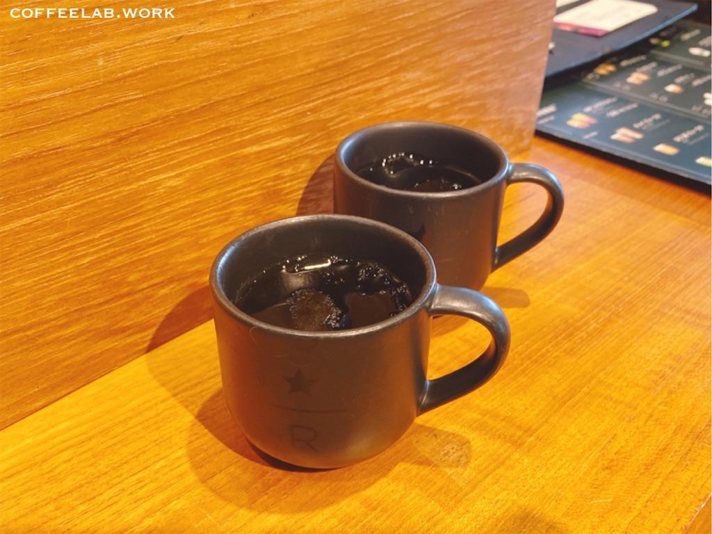 f:id:mrespresso:20210524221526j:image