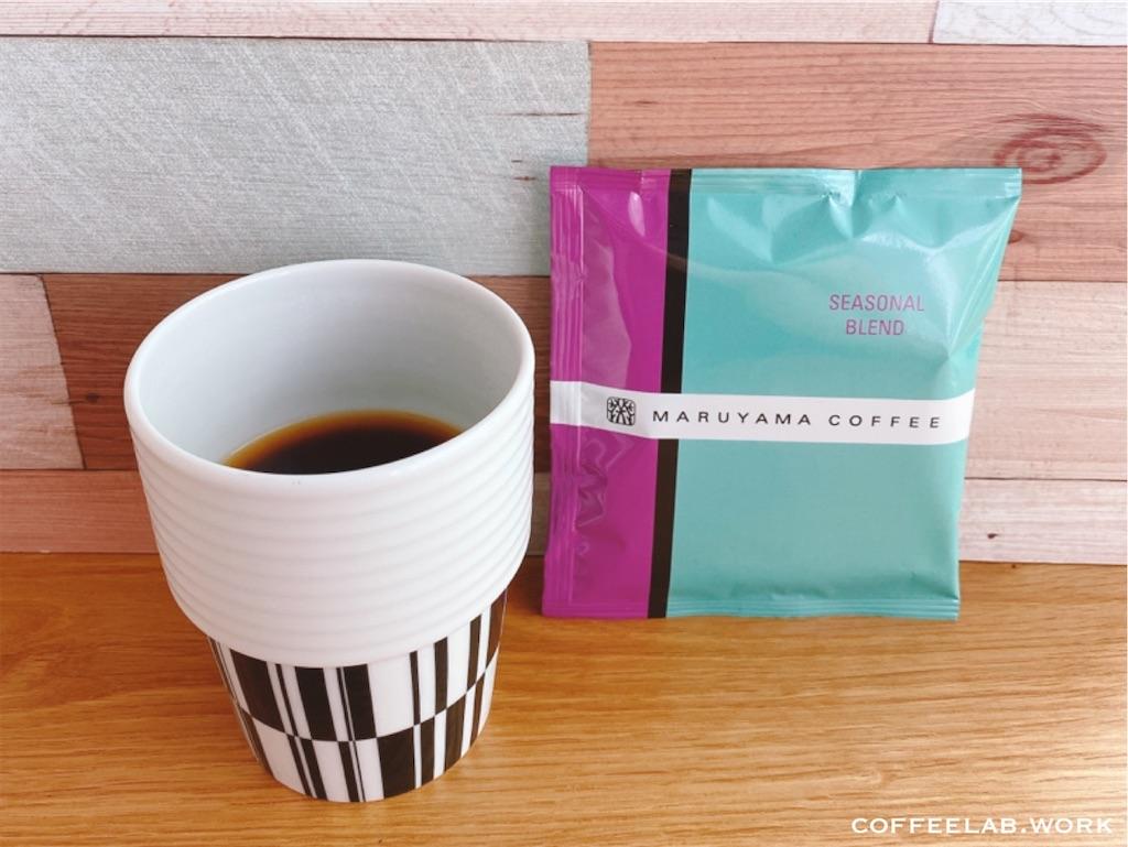 f:id:mrespresso:20210525225638j:image