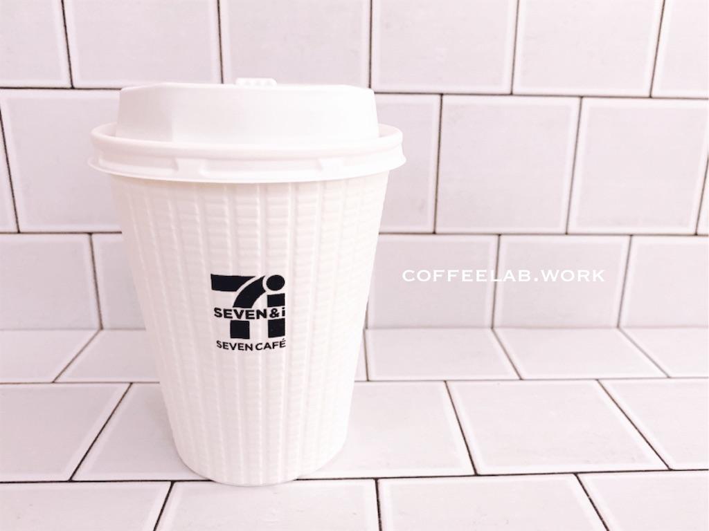 f:id:mrespresso:20210528225733j:image