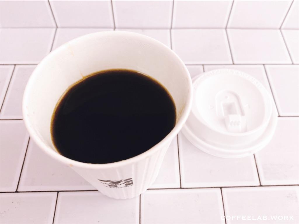 f:id:mrespresso:20210528225752j:image