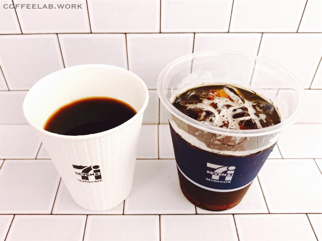 f:id:mrespresso:20210528225823j:image