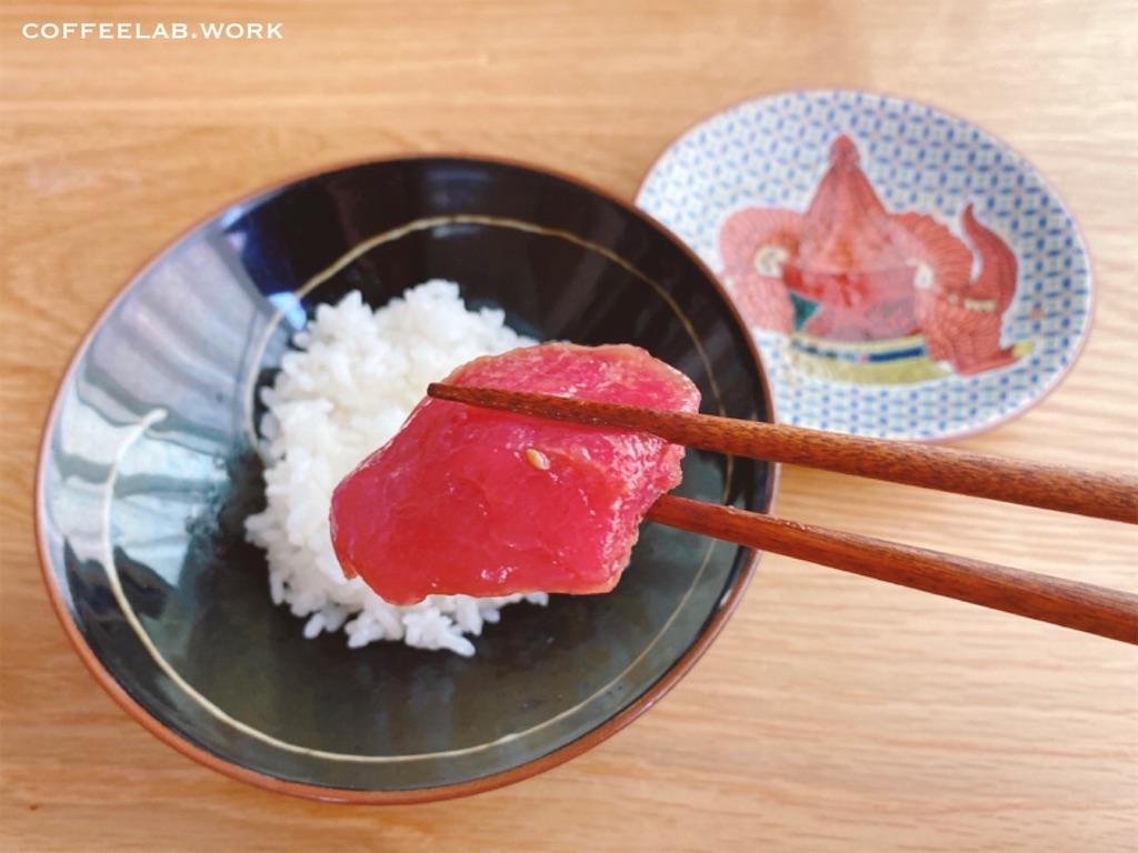 家事ヤロウ 焼き肉のタレレシピ マグロ漬け
