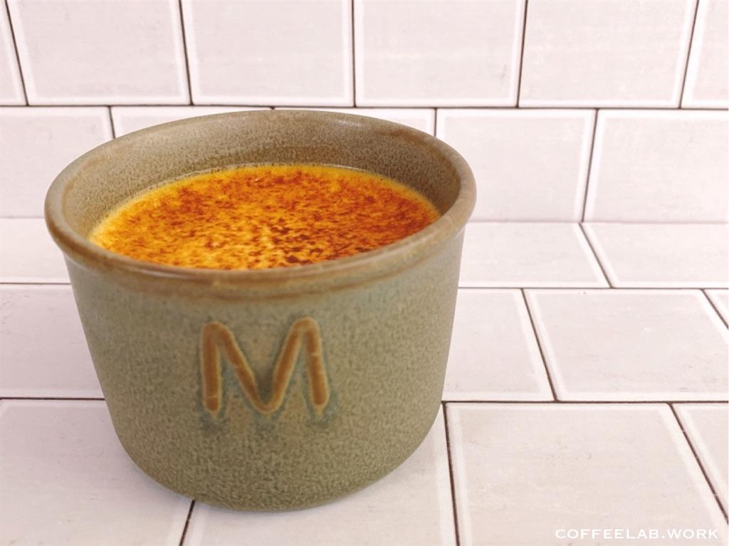 f:id:mrespresso:20210603220424j:image
