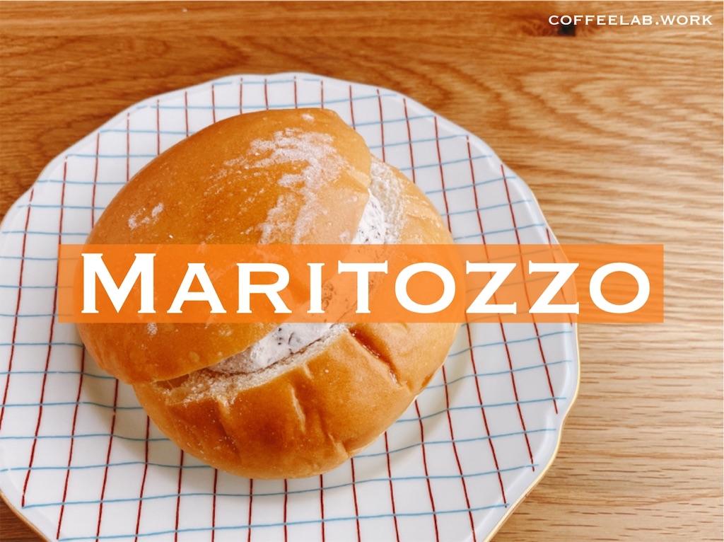 f:id:mrespresso:20210619212723j:image