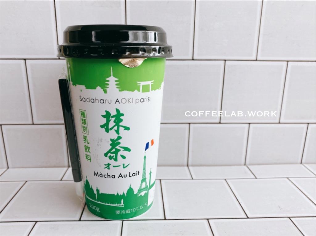 f:id:mrespresso:20210805224022j:image