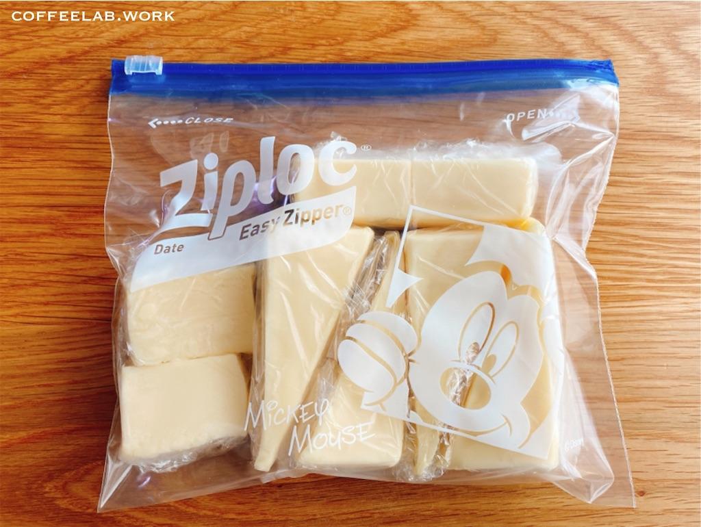 業務スーパーの人気商品 リッチチーズケーキ 保存の仕方