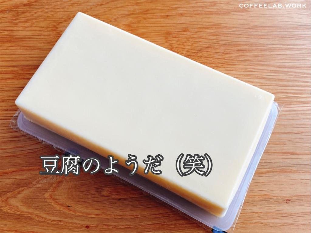 業務スーパーの人気商品 リッチチーズケーキ