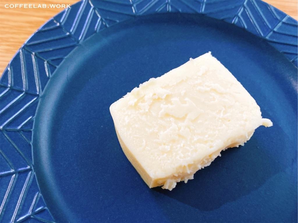 業務スーパーの人気商品 リッチチーズケーキ 実食