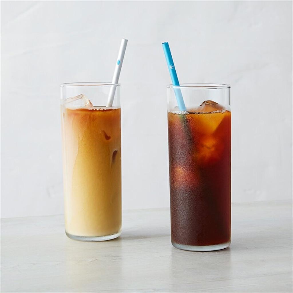 f:id:mrespresso:20210820214007j:image