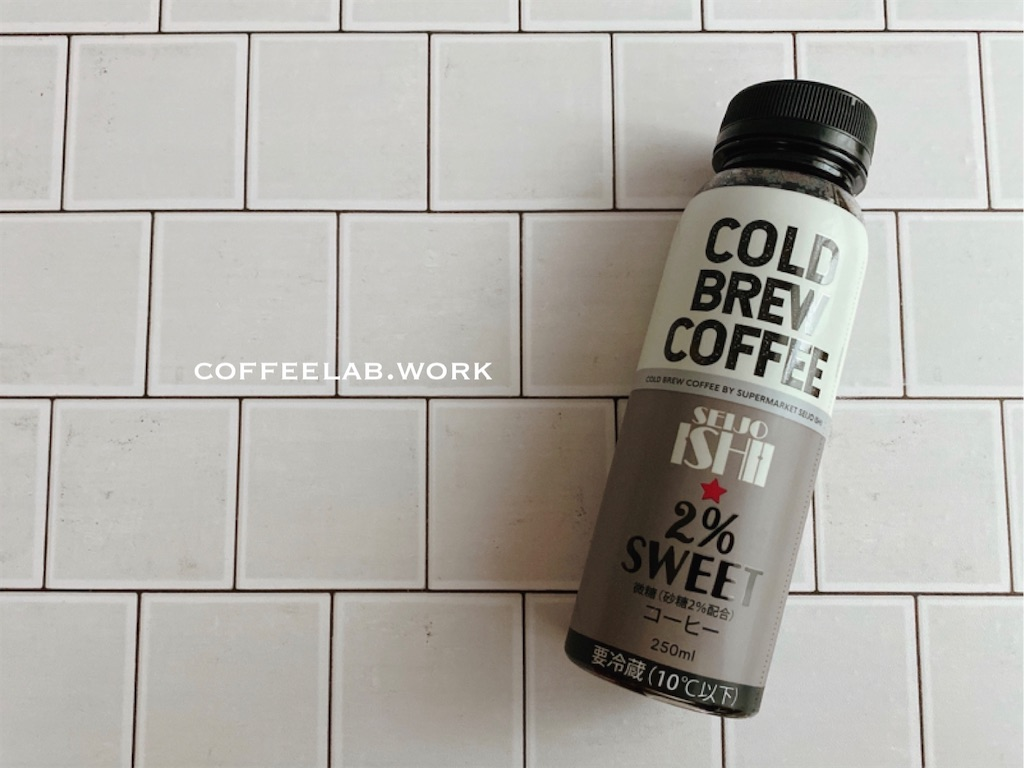 f:id:mrespresso:20210829215202j:image