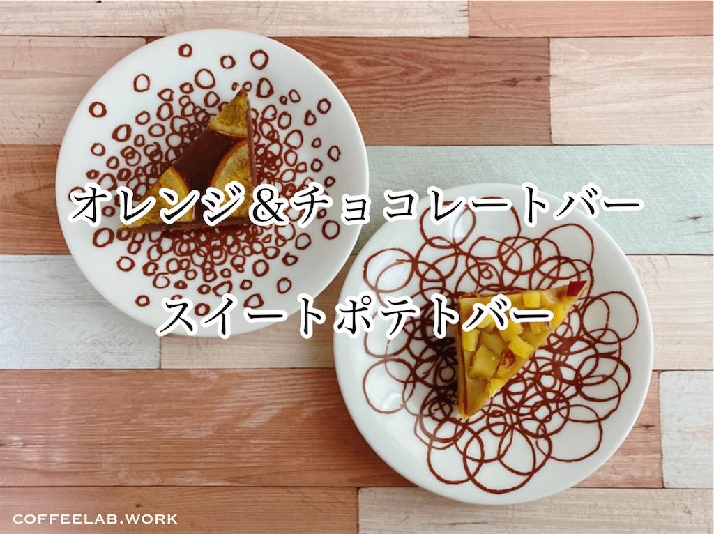 f:id:mrespresso:20210902215657j:image