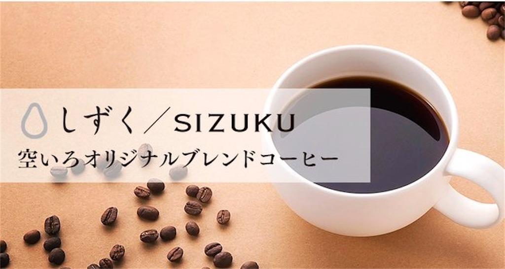 f:id:mrespresso:20210909150134j:image