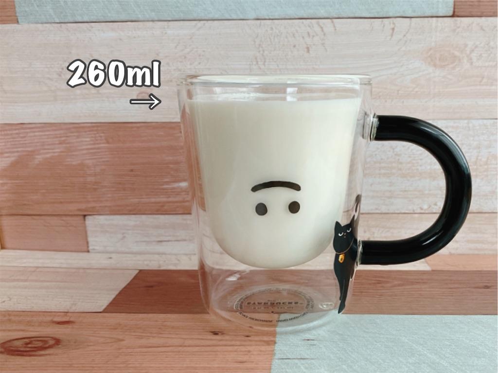 f:id:mrespresso:20211007132921j:image
