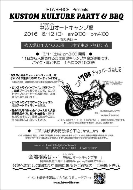f:id:mrgyazawa:20160610225239j:image