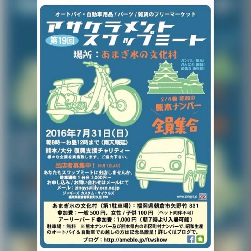 f:id:mrgyazawa:20160730214303j:image
