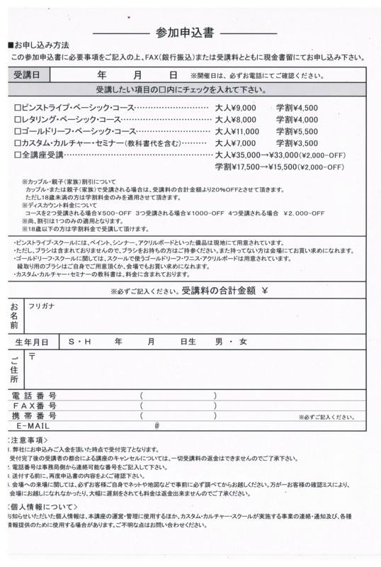 f:id:mrgyazawa:20170907191745j:image