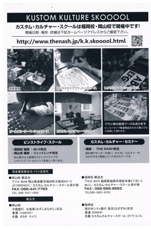 f:id:mrgyazawa:20170907191906j:image