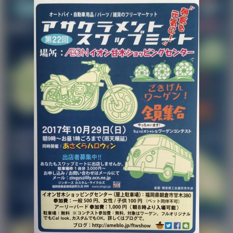 f:id:mrgyazawa:20171024161924j:image