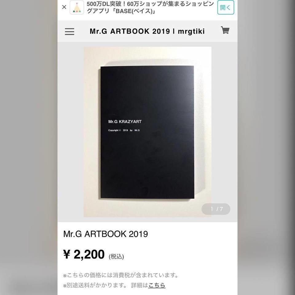 f:id:mrgyazawa:20190301123304j:plain