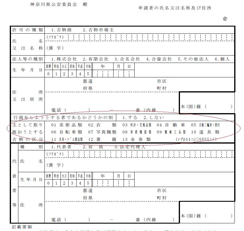 f:id:mrgyosei:20210202153522j:plain