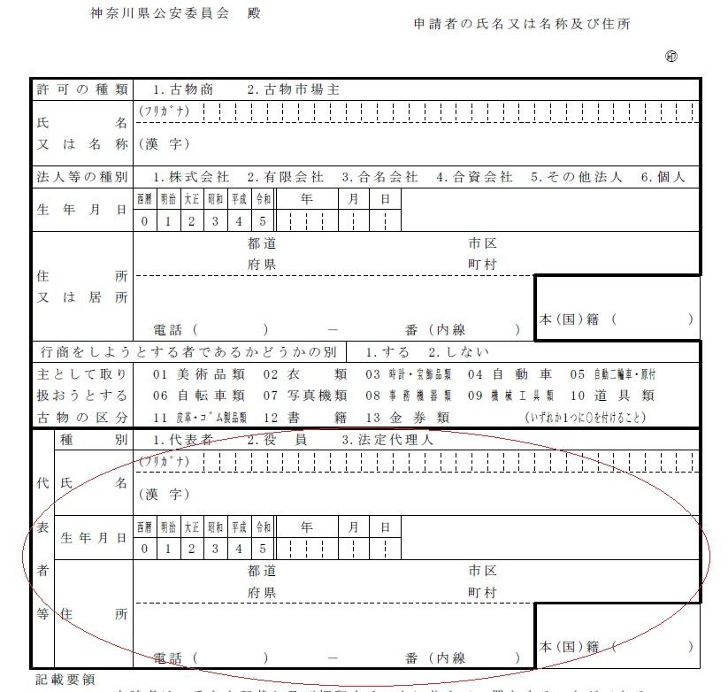 f:id:mrgyosei:20210202153843j:plain